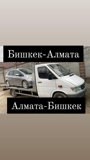 такси с выкупом в Кыргызстан: Эвакуатор | С лебедкой, С гидроманипулятором, Со сдвижной платформой Бишкек