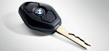 Другие услуги - Бишкек: Делаем дубликаты на BMW E39/46/53/70/60