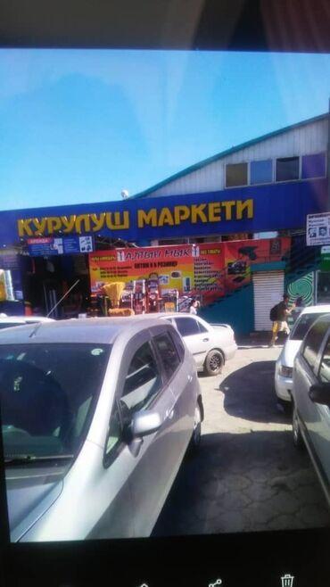 атоми магазин в Кыргызстан: Контейнер арендага берилет.строй материалы,хоз товарлар саткан