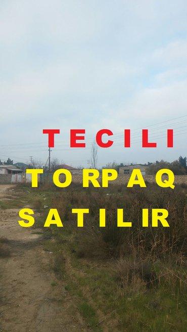 Bakı şəhərində Tecili 10 sot torpaq satilir