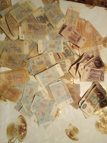 Купюры - Кыргызстан: Продаю большую коллекцию