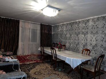 очок кана in Кыргызстан | ОЧОК: 135 кв. м, 6 комнат