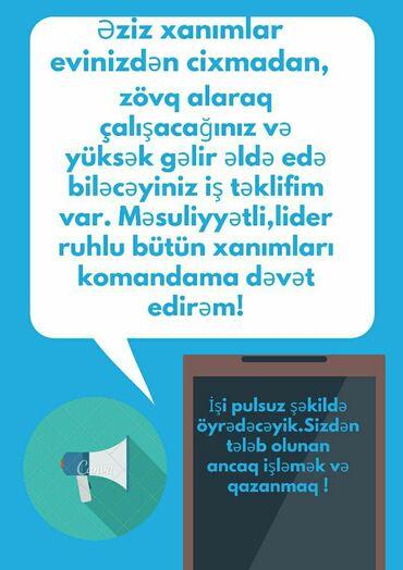 gence traktor zavodu kredit - Azərbaycan: Şəbəkə marketinqi məsləhətçisi. Oriflame. İstənilən yaş. Növbəli qrafik