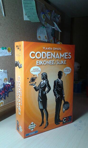 CODENAMES sledi nakon ogromnog uspeha Codnames-a. Pravila ostaju ista