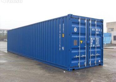Сдаю 40 тонный контейнер. Морской. Чистый,ровный. Стоит в гаражном коо