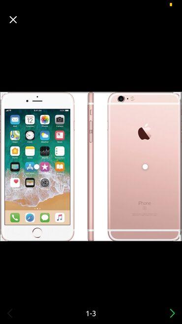 bercy usa в Кыргызстан: Б/У iPhone 6s Plus 64 ГБ Розовый