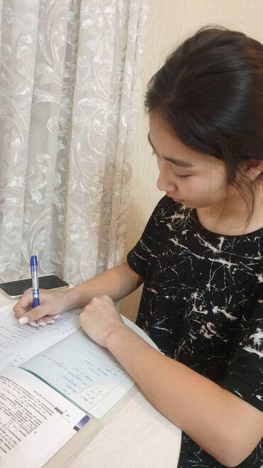 учитель математики в Кыргызстан: Языковые курсы | Английский, Русский | Для детей