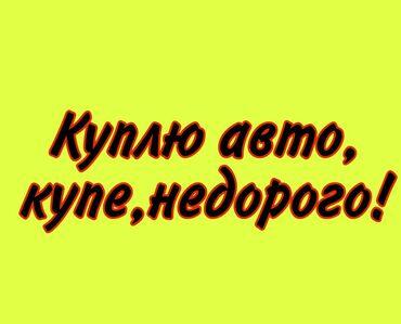 приора в Кыргызстан: Другое Другая модель 2002