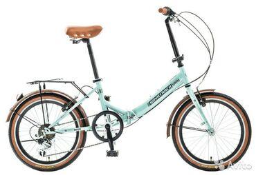 Складной велосипед Stinger Aurora 7 скоростей Надёжный качественный