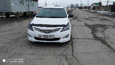 хендай i35 в Кыргызстан: Hyundai Другая модель 2014