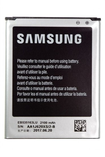 samsung s3 ekran - Azərbaycan: Батарейка для samsung i9082 galaxy grand samsung i9300 galaxy
