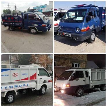 грузовые автомобили до 3 5 тонн в Кыргызстан: Бус, Самосвал, Портер Международные перевозки, Региональные перевозки, По городу | Борт 200 кг. | Переезд, Вывоз строй мусора, Вывоз бытового мусора