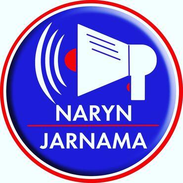 Услуги - Нарын: Интернет реклама   Instagram, Facebook, Telegram   Фото услуги