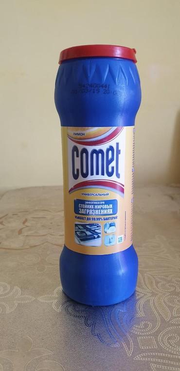 Ev üçün digər mallar Azərbaycanda: Comet təmizləyici Rusiya optom 1.5 azn