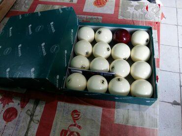 Бильярдные столы - Узген: Бильярдный шар бельгийский новый