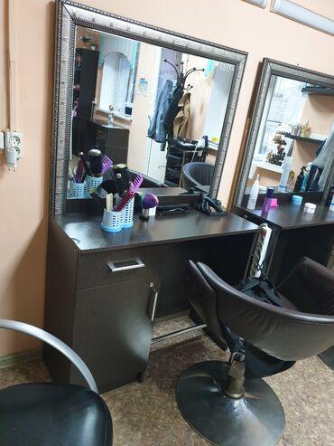 Продаются парикмахерские зеркала 2шт район: Аламединский рынок !