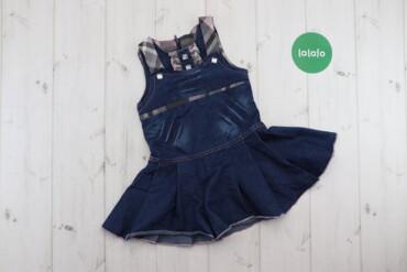 Детский мир - Киев: Дитяча джинсова сукня    Довжина: 50 см Ширина плеча: 19 см Напівобхва