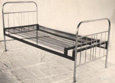 Продаю кровать металлическую с сеткой