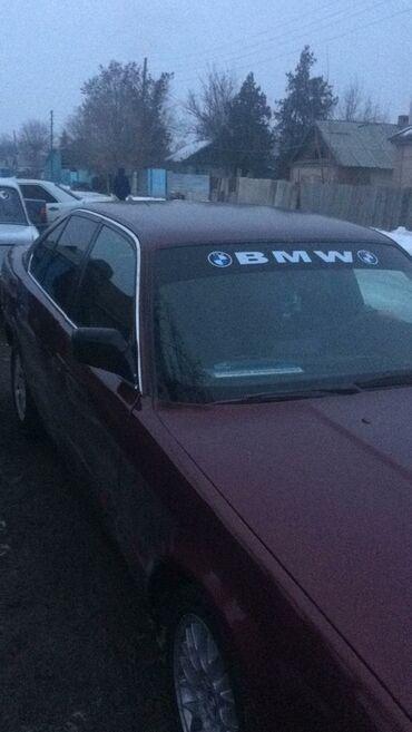 Автомобили - Кара-Балта: BMW 520 2 л. 1992