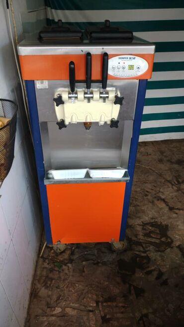 Услуги - Араван: Оборудование для бизнеса