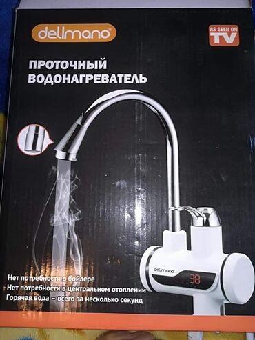 Sivo odelo - Srbija: Delimano slavina idealna za brzo zagrevanje vode. Odlikuje je