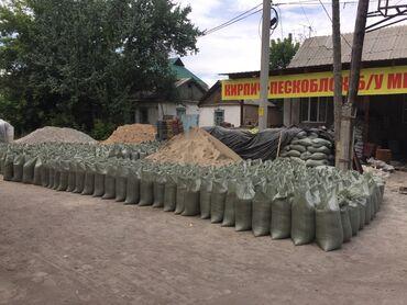песок в мешках в Кыргызстан: Отсев отсев отсев  В мешках  Доставка  Цемент кант марка тсев  Песок