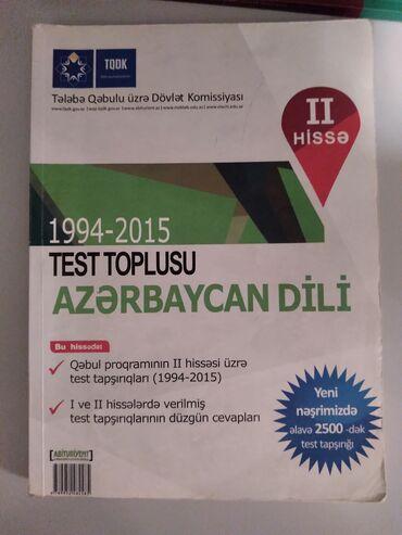 Azerbaycan dili DIM test toplusu 2 ci hisse. Ici seliqelidir. Yazi