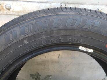 Новая шина Dunlop, 1шт