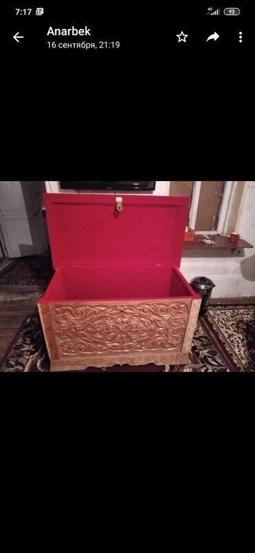 ручной фасовочный аппарат в Кыргызстан: Сундук новый ручной работы