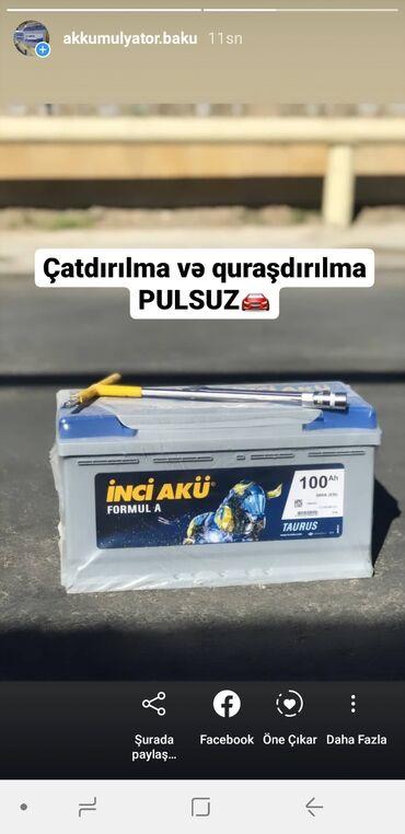 Другое в Азербайджан: Istənilən avtomobile və texnikaya Akkumulyator mövcuddur. Bakının