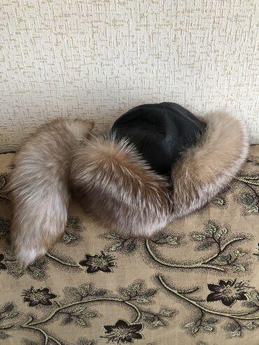 мужские шляпы в бишкеке в Кыргызстан: Продаю Малахай мужской головной убор,мех натуральный состояние хорошее