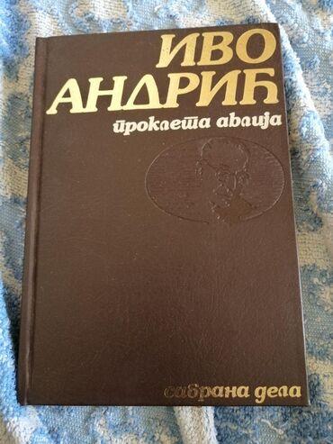 Knjige, časopisi, CD i DVD | Ivanjica: Prokleta avlija