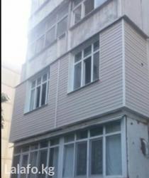 100% Тройное утепление лоджий, балконов в Бишкек