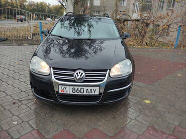 краска по металлу бишкек in Кыргызстан   ПИЛЫ: Volkswagen Golf V 1.4 л. 2009   203000 км