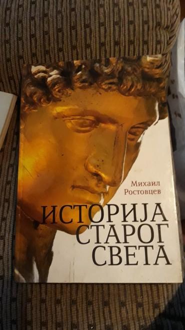 Knjiga- istorija starog sveta - Mladenovac