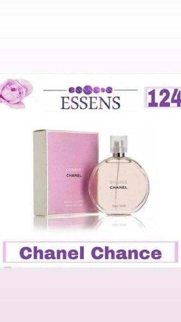 chance eau tendre в Кыргызстан: Chanel CHANCE от Эссенс лучший подарок для любимой !