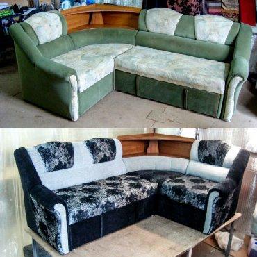 стиль прованс мебель в Азербайджан: Ремонть мебелы