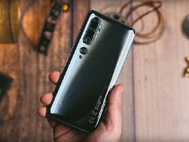 xiaomi-mi-max-2 в Азербайджан: Новый Xiaomi Mi Note Pro 256 ГБ Серый
