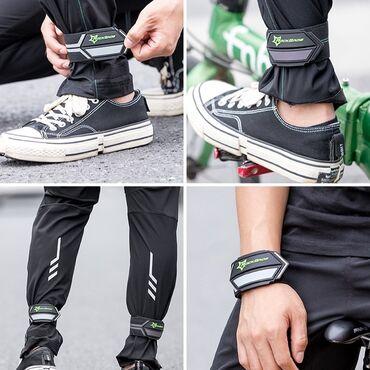 Светоотражающие ленты на ноги и руки