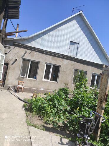 Недвижимость - Новопавловка: 100 кв. м 5 комнат