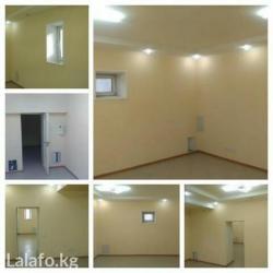 купить большой офис в Кыргызстан: ПРОДАЮ: цокольное помещение, 120м², в центре города