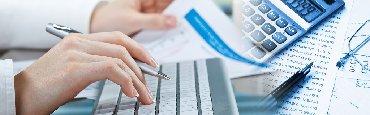 Бизнес услуги в Кыргызстан: Приходящий бухгалтер с опытом. Отчеты в налоговую и соцфонд по самым