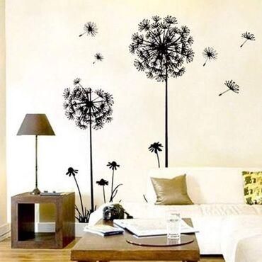 Ostali kućni dekor - Arandjelovac: 660din Dimenzije stikera 130 x 90cm