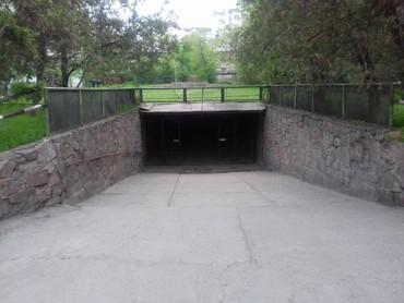 Продаю подземный гараж в тихом центре, в Бишкек
