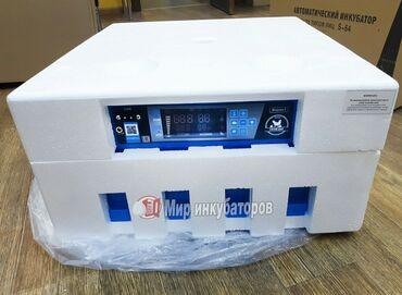 инкубатор апарат в Кыргызстан: Куплю модуль (секции) для инкубатора птичий двор s64