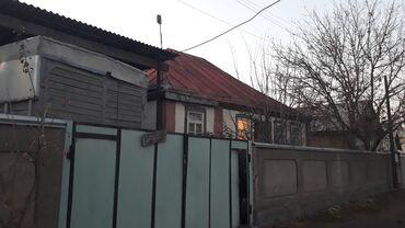 книга по истории 6 класс в Кыргызстан: Продам Дом 160 кв. м, 6 комнат