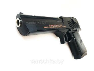 Пистолет детский пневматический металлический c.20пистолет изготовлен