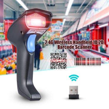 Bakı şəhərində Bluetooth barkod skaner ZIGLAR DS 7808