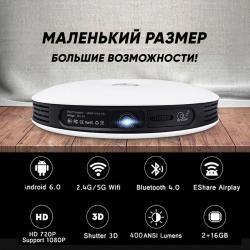 проектор-hdmi в Кыргызстан: TouYinger G4 200⠀Проектор отлично подойдет для просмотра фильмов