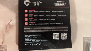 Продаю срочно дешёвоОперативки 8гб DDR3 1866 Ghz. 2 штSSD 240 GBМышка